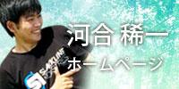 banner_kiichi